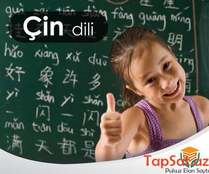 Çin dili kursları. - 3/3